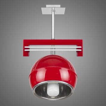 Lampa wisząca KULE SG/KU/1/RD