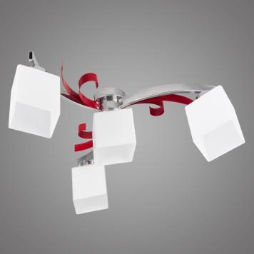 Lampa sufitowa ATRATO AT/4/P/R czerwona