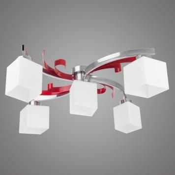 Lampa sufitowa ATRATO AT/5/P/R czerwona