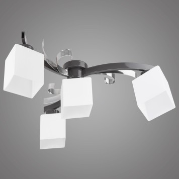 Lampa sufitowa ATRATO AT/4/P/G grafitowa