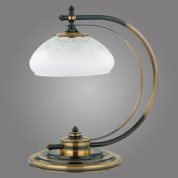 Lampka biurkowa Randona - RLSA25/B/P