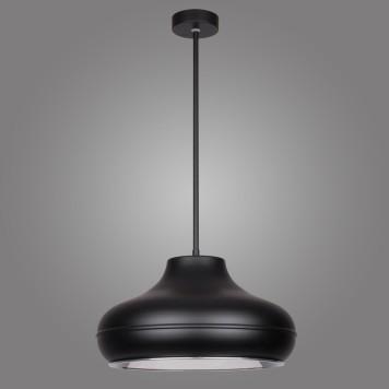 Lampa wisząca BENI - B/BL