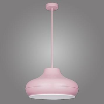 Lampa wisząca BENI - B/PK